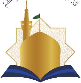 مؤسسة بصائر للتحقيق والدراسات الإسلامية