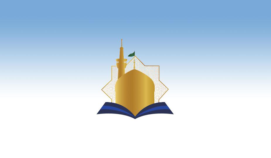 دراسة حول نسبة ذيل دعاء عرفة إلى سيّد الشهداء (عليه السلام)